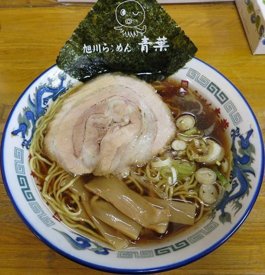 正油らぅめん750円
