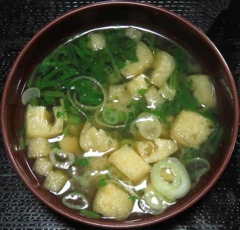 味噌汁(東里庵)