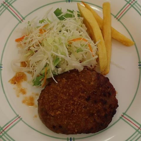 和風ハンバーグ定食(いちょう)430
