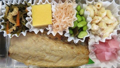 鯖生姜醤油焼