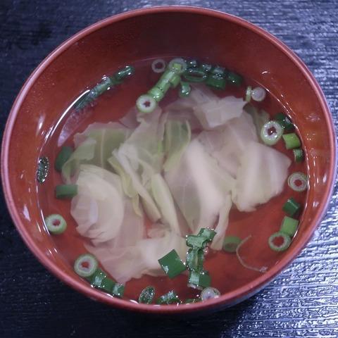 スープ(ビースト原田)