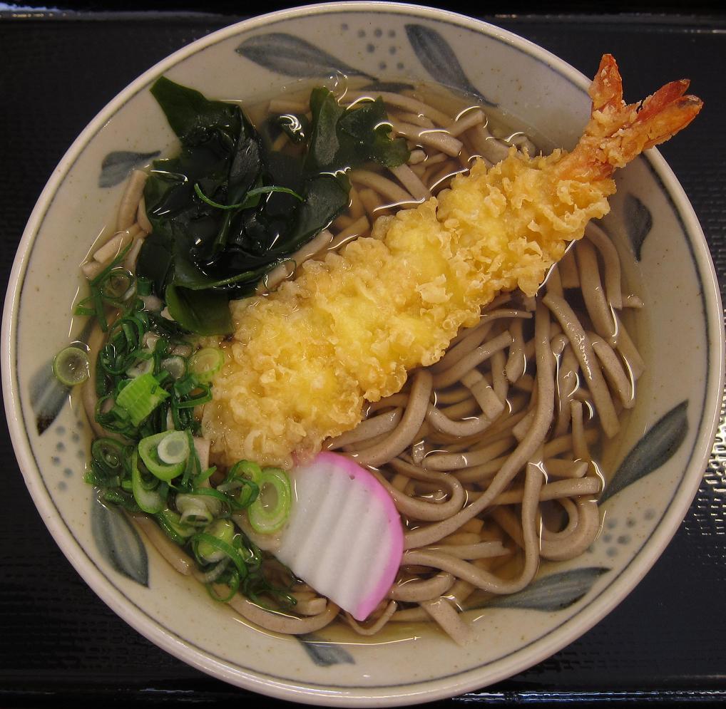 天ぷら祖谷そば