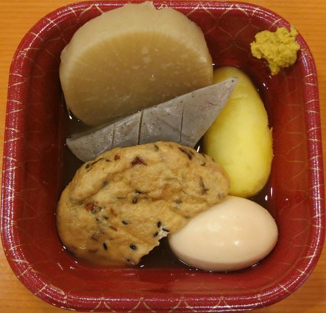1皿(5品)