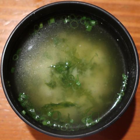 青海苔味噌汁(魚トの神)200