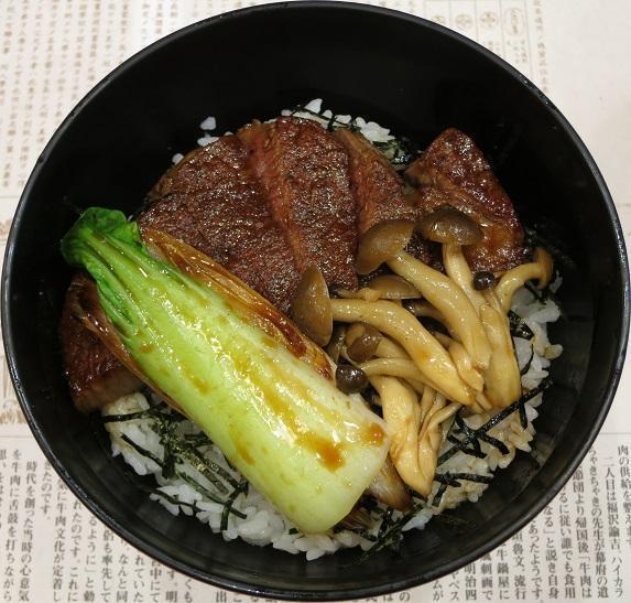 特上ステーキ丼アップ