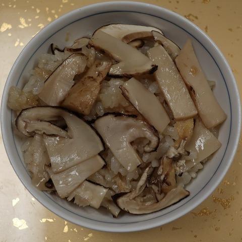 国産松茸御飯(上松屋)