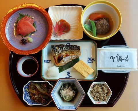 和朝食(山の上)2970