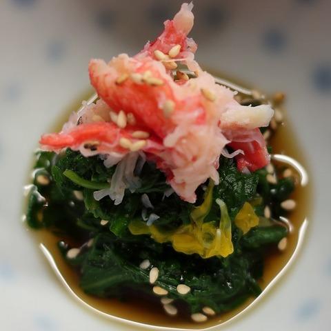 ズワイ蟹と春菊のお浸し(天乃川)1200