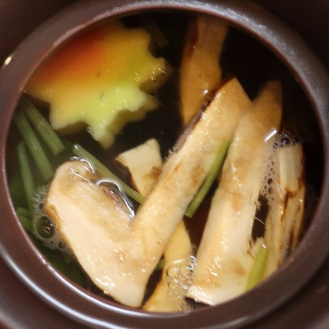 松茸土瓶蒸し(姿)1728
