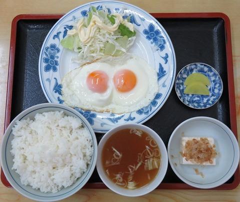 目玉焼定食550