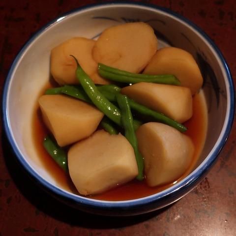 里芋の煮っころがし(波浮港)680