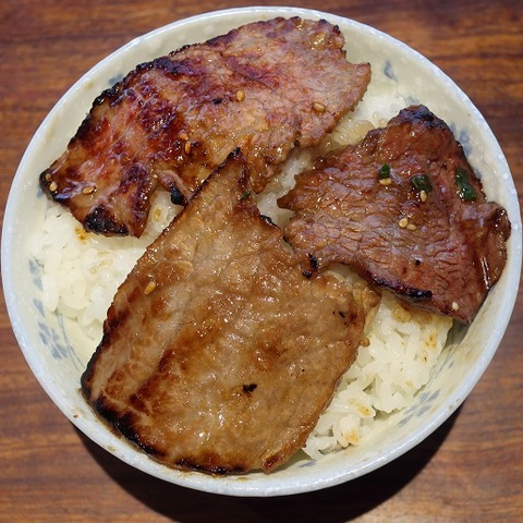 焼肉丼(すみれ家)