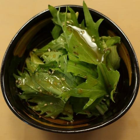 サラダ(きん鮨)