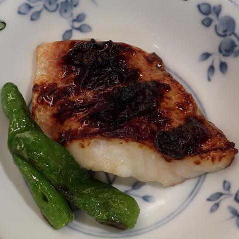 赤魚粕焼(海山)