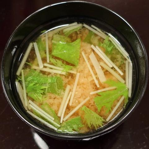 味噌汁(増田屋)