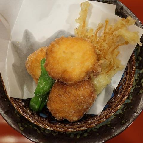 海老真薯(八一)1550