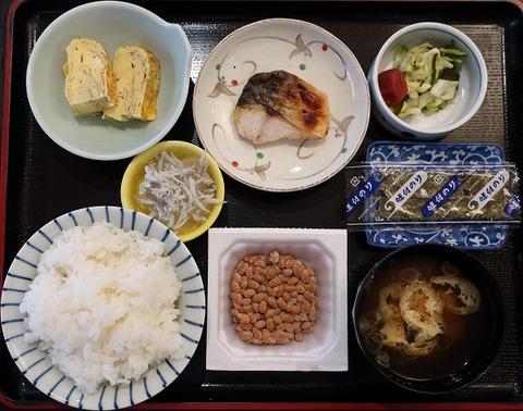 和朝食(かみのほ)700