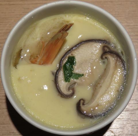 茶碗蒸し(寿司田)626