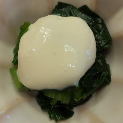 酒菜①(たん熊)