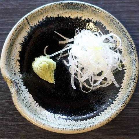 薬味(幸村庵)