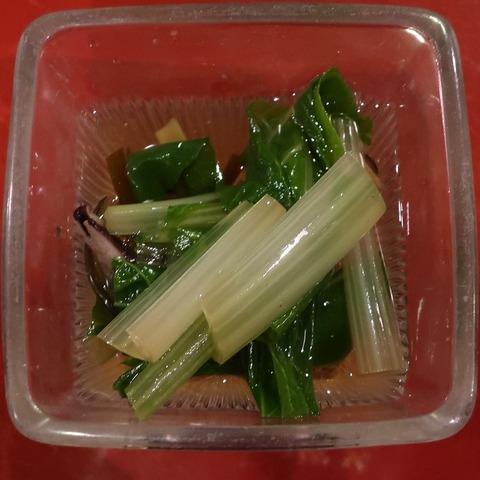 小松菜お浸し(燗の美穂)