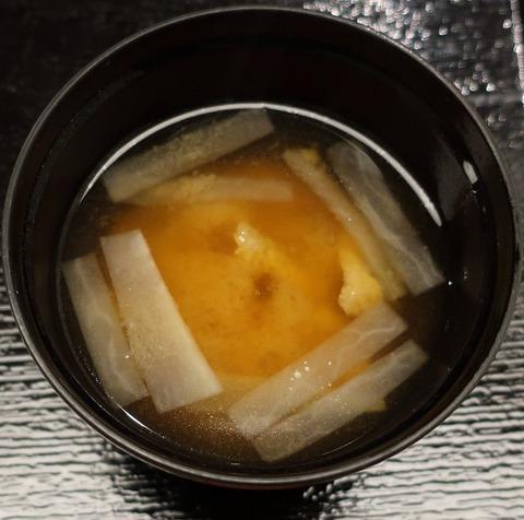味噌汁(ふじ)