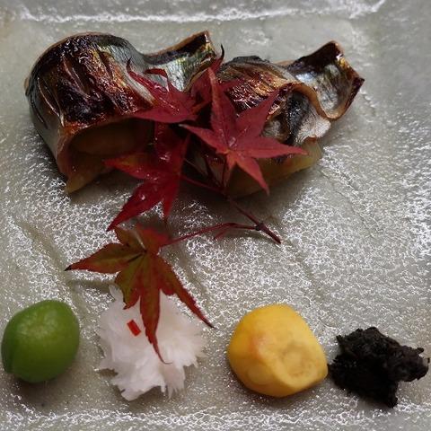 秋刀魚と茄子の包み焼き(天乃川)1800