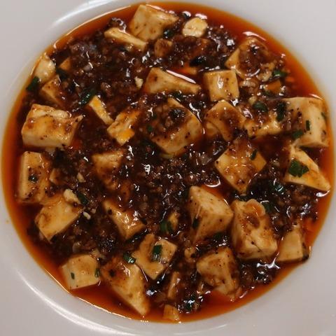 麻婆豆腐(けやき)830