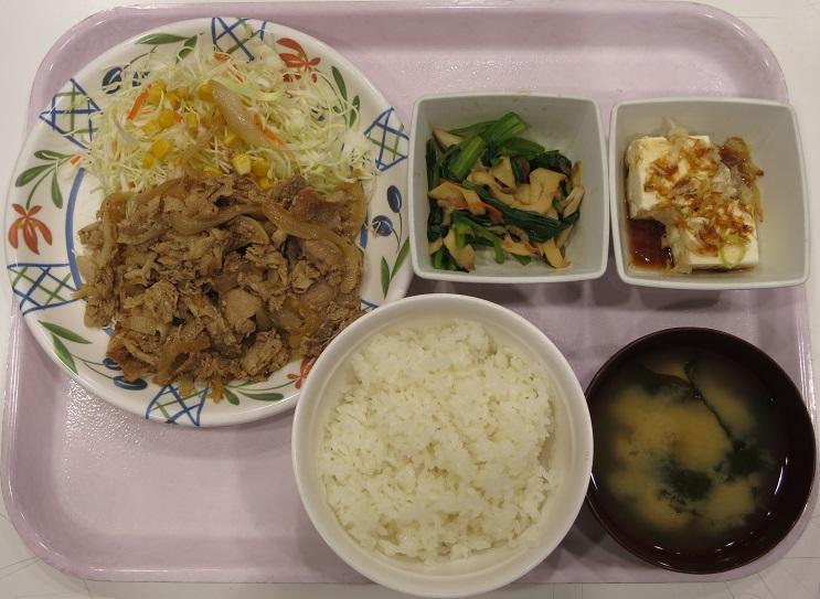 生姜焼肉単品は330円