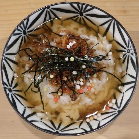 京都縮緬山椒出汁茶漬け(ぶぶや)550