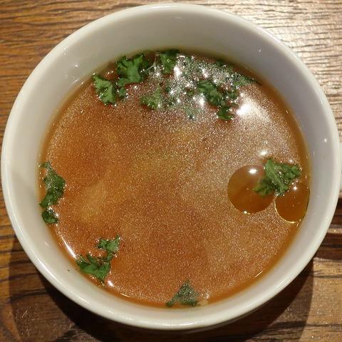 スープ(3903)