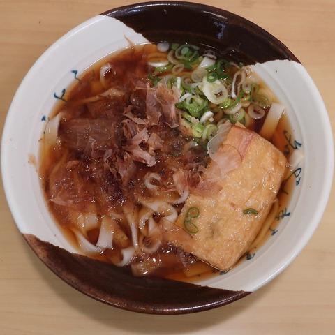 きしめん(グル麺)350