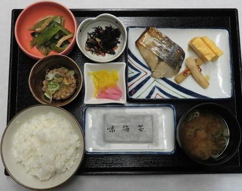和朝食(あさくま)1080