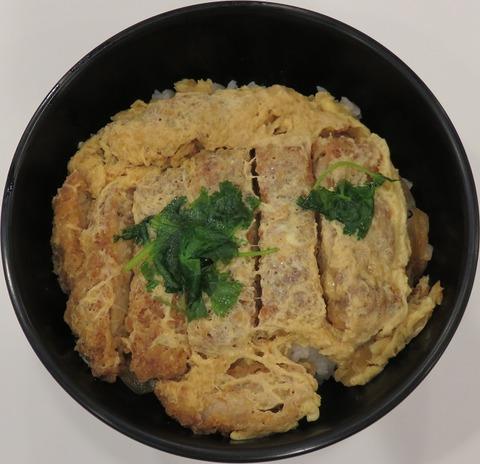 特製カツ丼 (日和)