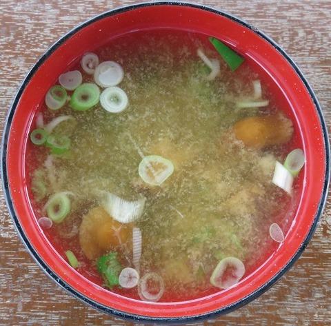 みそ汁(富士見茶屋)300