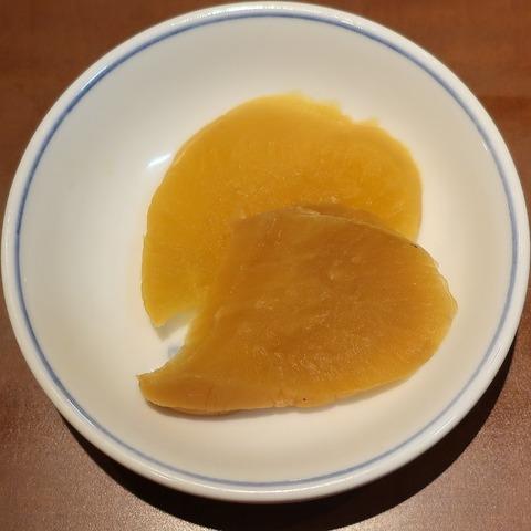 漬物(橙)