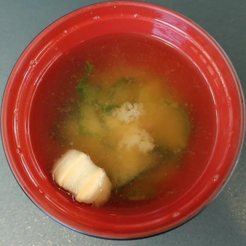 味噌汁(グレイス)