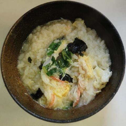 蟹雑炊(ダルマ)