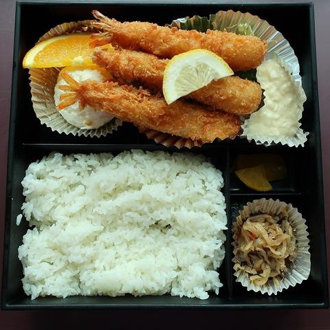 エビフライ定食(そら)530