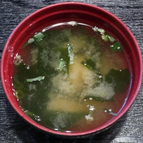味噌汁(ディングル)