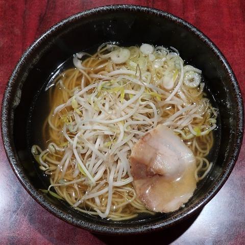 醤油ラーメン(京まいこ)561