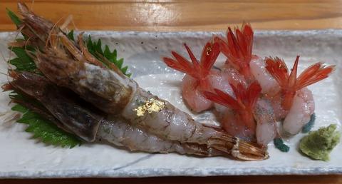 海老刺し二種盛り(喜乃屋)1350
