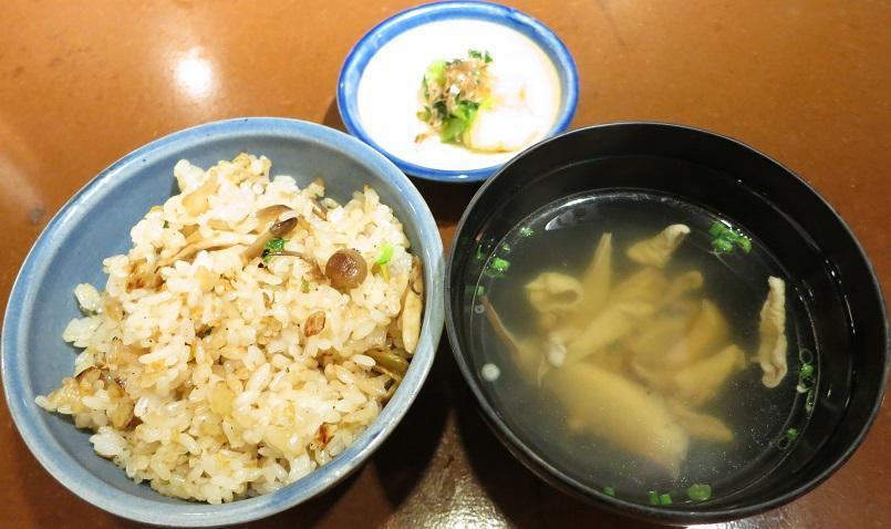 沖縄豚の中味おすまし
