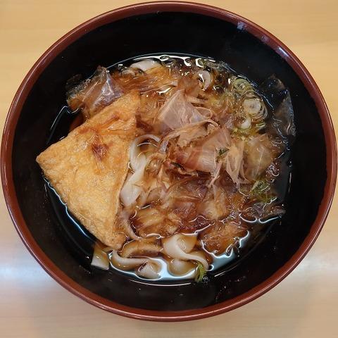 かけきしめん(グル麺)350