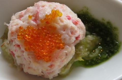 紅ズワイガニと焼き茄子のバジルソース(サール)