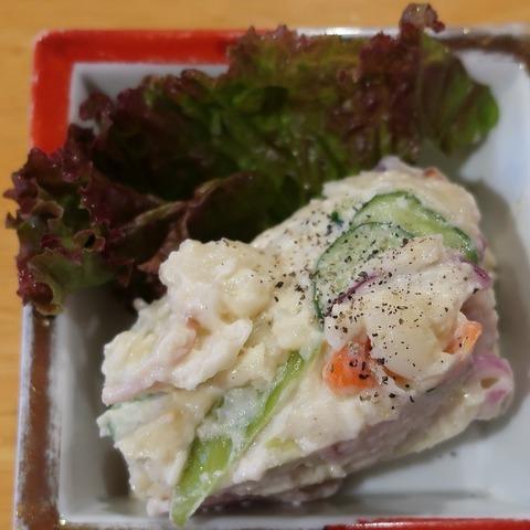 ポテトサラダ(でんでん)450