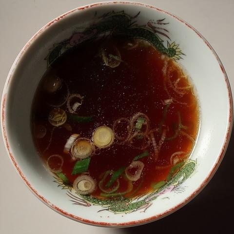 スープ(一福食堂)