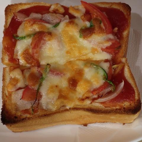 ピザトースト(クロワッサン)580