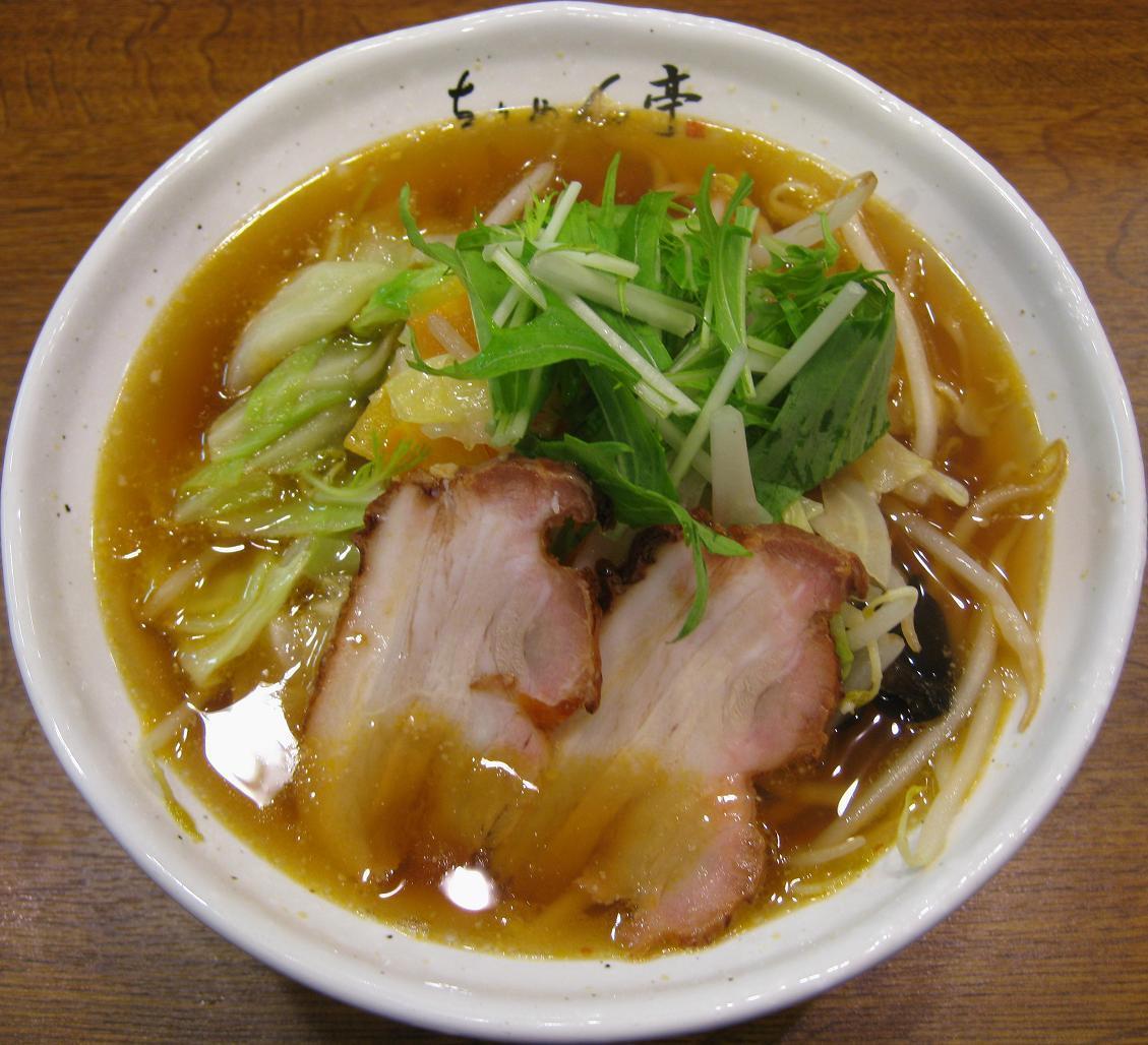 野菜らーめん(醤油)