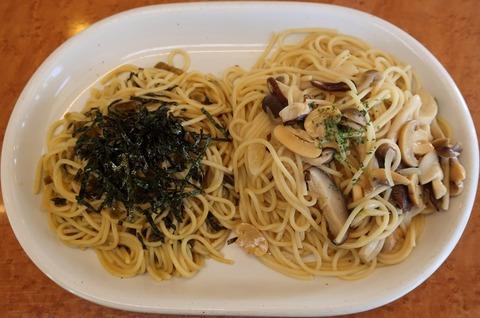 タカナ&キノコ(パピー)950